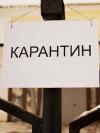 Половина України не може послабити карантин