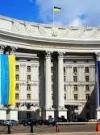 Договір про дружбу з РФ втрачає чинність із 1 квітня — МЗС