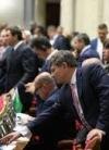 КВУ: Нардепи засипали Раду неякісними та популістськими законами
