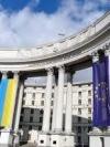 МЗС відхрестився від переговорів з Грузією про видачу Саакашвілі