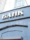 Банки підвищили ставки за депозитами