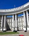 МЗС: Росія цілеспрямовано підриває авторитет ОБСЄ