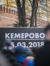 Пожежа в Кемерово: російські слідчі оновили дані про кількість жертв