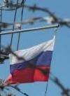 У Яценюка вирішили будувати стіну на кордоні з Росією