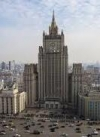 МЗС РФ оголосило персоною нон грата словацького дипломата