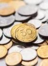 Україна заробила на малій приватизації 1 мільярд