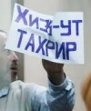 Справа Хізб ут-Тахрір: ще чотирьом кримським татарам продовжили арешт (відео)