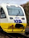 Укрзалізниця увійшла до ТОП-10 платників податків