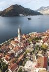 Чорногорія знову впускатиме українців без тесту