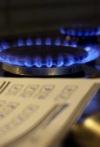"""""""Нафтогаз"""" знову оголосив про зниження ціни на газ для населення"""
