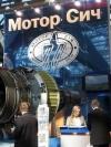 """Контрольний пакет """"Мотор Січі"""" продали в офшорах за 700 мільйонів доларів з порушеннями – Арахамія"""