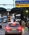 Україна відкриває кордони для пасажирського транспорту, але не для всього