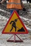 Рахункова палата перевірить ефективність використання коштів на ремонті доріг