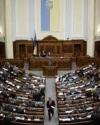 Рада відмовилася ввести середньострокове бюджетне планування
