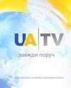 Український телеканал UA|TV вийшов на телеринок Туреччини