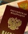 ЄС думає, чи не заборонити в'їзд українцями з паспортами РФ – ЗМІ
