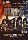 Легендарний гурт Kiss їде в Україну: найцікавіші деталі з майбутнього концерту