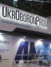 """Кабмін скасував рішення про виділення 32 мільйонів на аудит """"Укроборонпрому"""""""