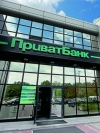 """ПриватБанк виставить на продаж """"безнадійні"""" карткові кредити на 700 мільйонів"""
