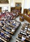 Президент квапить Раду із законом про невідворотність покарань за незаконне збагачення