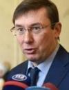 Луценко: Саакашвілі отримав півмільйона доларів від Курченка