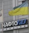 Нафтогаз vs Газпром: Росія програла апеляції у міжнародних судах