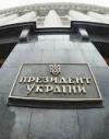 Офіс Президента ініціює створення Ради з питань свободи слова