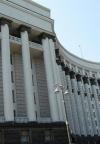 Протягом 2 тижнів Кабмін представить результати аудиту держави