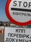 У чергах на КПВВ померли дві людини, які їхали з окупованої Донеччини