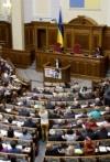 Питання про зняття недоторканності Рада може розглянути на останньому пленарному тижні