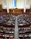 """Рада ухвалила у першому читанні """"оборонний"""" законопроєкт Президента"""