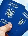 В Україні проживають понад 35 тисяч осіб без громадянства - ООН