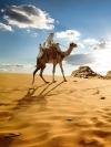 Єгипет вперше за роки скасовує надзвичайний стан