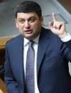 Гройсман  відреагував на заяву Путіна про повернення техніки з Криму