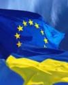 ЄС: Пропозиція щодо підписання Угоди з Україною залишається в силі