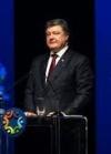 Порошенко ініціював створення трастового фонду для відновлення України після бойових дій (фото)