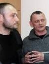 Украна проситиме РФ про видачу Клиха і Карпюка