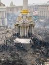 Україна відзначає День Гідності та Свободи (фото)