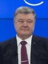 Порошенко у Давосі проведе засідання Національної інвестради
