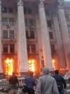Сьогодні - п'ята річниця трагічних подій в Одесі