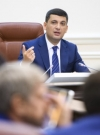 PM Groysman: Ukraine needs new law on capital
