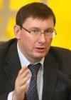 Законопроект «Про валюту» сприятиме залученню інвестицій - Луценко
