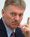 """Пєсков: Проведення """"нормандського"""" саміту залежить від Путіна не в останню чергу"""