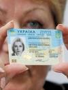 У ДМС заявили про проблеми з оформленням біометричних паспортів