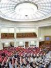 Рада визнала нелегітимними російські вибори в анексованому Криму