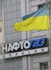 Через газові контракти 2009 року Україна втратила 32 мільярди – Нафтогаз