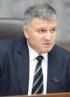 Аваков про деокупацію Донбасу: Нацгвардія має бути напоготові