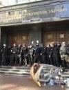 Сутички під ГПУ: поліція встановила 7 учасників, один затриманий