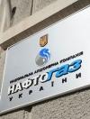 Нафтогаз заявляє, що Міненерго завищує газові норми для українців
