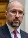 """""""Помаранчевий"""" карантин триватиме до квітня - прем'єр-міністр"""